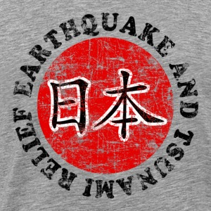 Japan Tsunami Relief T-Shirts - Men's Premium T-Shirt