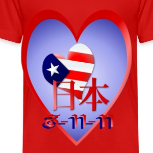 American Love and Support For Japan (Date) - Toddler Premium T-Shirt