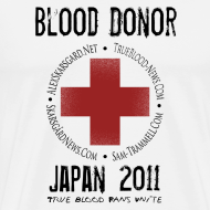 Design ~ True Blood Donor - URL - Aid to Japan