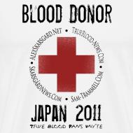 Design ~ True Blood Donor - URL - Aid to Japan