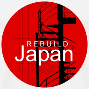 Rebuild Japan - Men's Premium T-Shirt