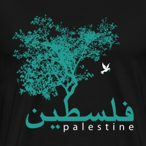 Arabic Proverb (Arabic & English) T-Shirts - Men's Premium T-Shirt