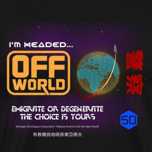 Blade Runner Off World Emigrate or Degenerate - Men's Premium T-Shirt
