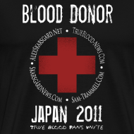 Design ~ True Blood Donor - URL - Aid to Japan (Black)