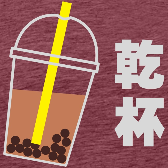 Cheers/Drink Up! (Gon Bui) Men's Tee