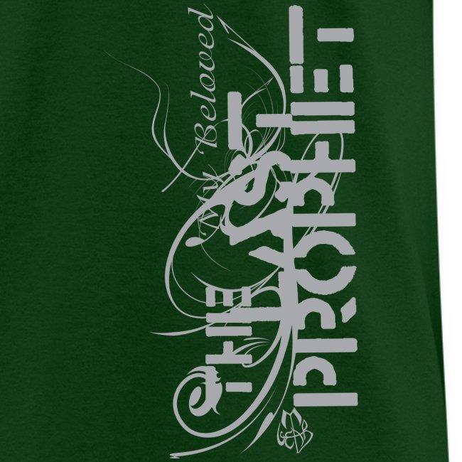 The Last Prophet T-Shirt