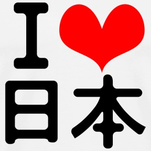 I Love Japan T-Shirts - Men's Premium T-Shirt