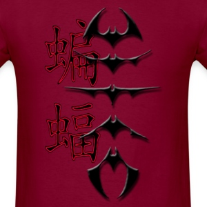 flying bats - Men's T-Shirt
