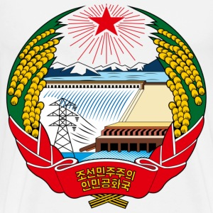 Crest North Korea (dd)++ T-Shirts - Men's Premium T-Shirt