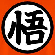 Design ~ uniform 1
