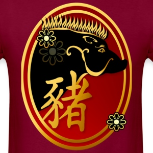 Year Of The Pig-Black Boar - Men's T-Shirt