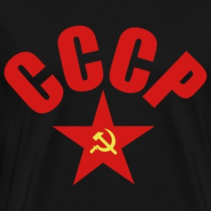 Black CCCP T-Shirt - Men's Premium T-Shirt