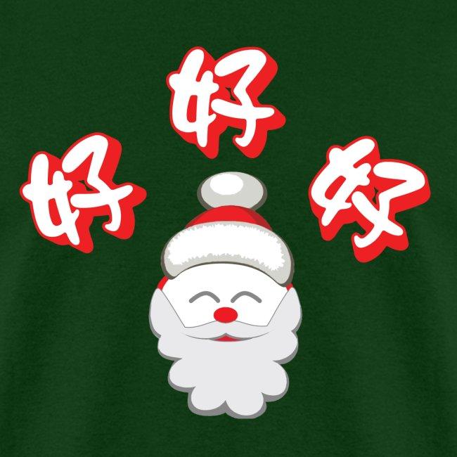 Ho Ho Ho! Men's Tee