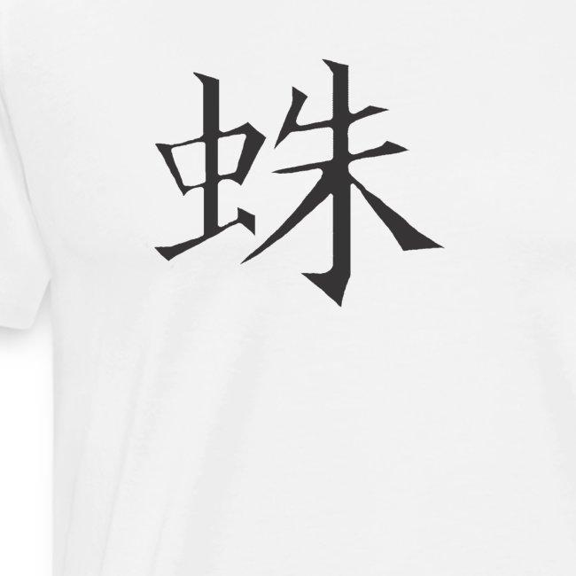 Kanji - Spyder