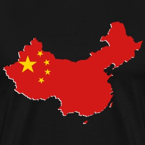 People's Republic of China  - Men's Premium T-Shirt
