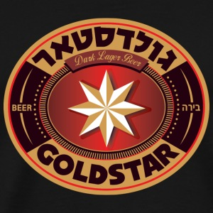 Goldstar Beer - Israel - Men's Premium T-Shirt
