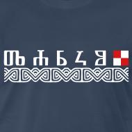 Design ~ Croatia Glagoljica CRO FONT Darko