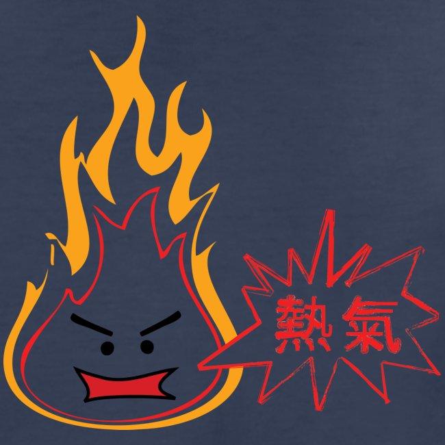 Hot Air! Kids' Tee