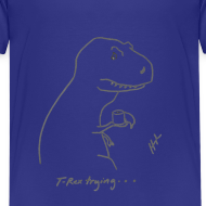 Design ~ T-Rex Bathroom (Kids)