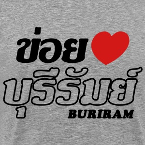 I Heart (Love) Buriram, Thailand - Men's Premium T-Shirt