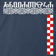 Design ~ Croatia Glagoljica CRO FONT HRVATSKA