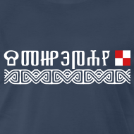 Design ~ Croatia Glagoljica CRO FONT Stjepan