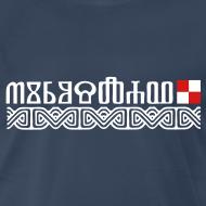 Design ~ Croatia Glagoljica CRO FONT Miroslav