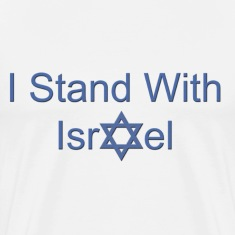 Stand With Israel T-Shirts