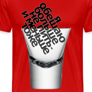 I Promise Not to Drink Any More...or Less - Men's Premium T-Shirt