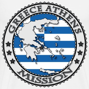 Greece Athens LDS Mission Called to Serve - Men's Premium T-Shirt