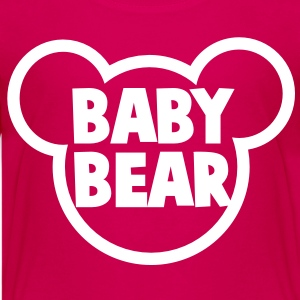 BABY BEAR in a teddy shape super cute! Kids' Shirts - Kids' Premium T-Shirt