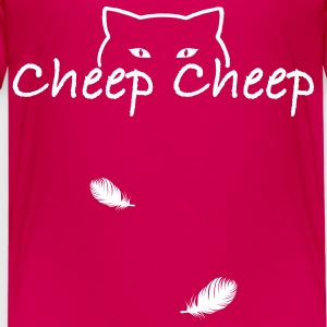 Cheep Cheep design inspired by Christoper Paolini Kids' Shirts - Kids' Premium T-Shirt