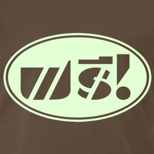 Free / Thai Language Script / Glow in the Dark - Men's Premium T-Shirt