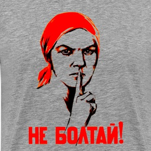 ne boltai soviet propaganda poster during world war 2 - Men's Premium T-Shirt