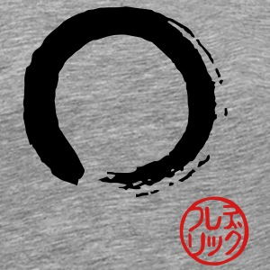 Enso with Hanko - japanese T-Shirts - Men's Premium T-Shirt