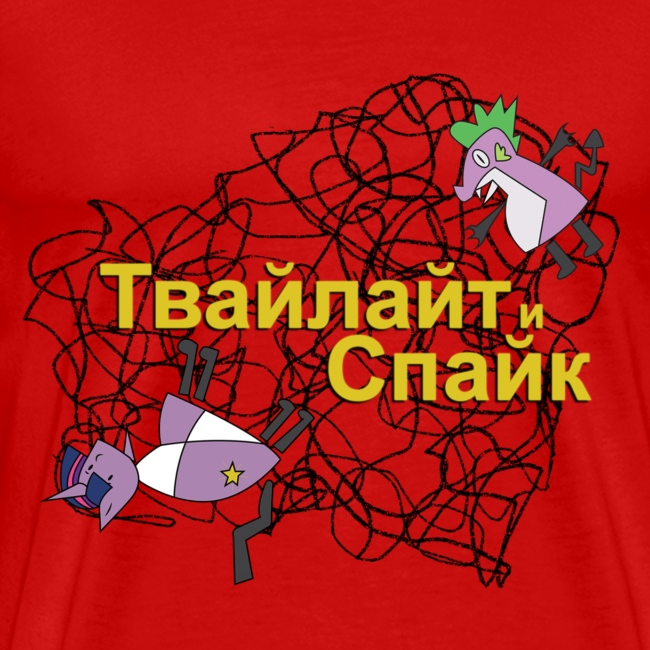 Worker & Parasite