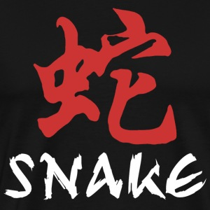 Born In The Year of The Snake - Men's Premium T-Shirt