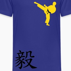 Meaning of Black Belt: Perseverance royal blue kids T shirt