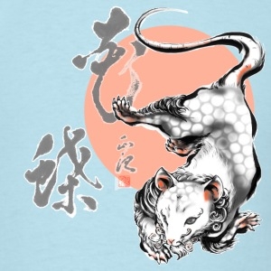 NEZUMI -THE MOUSE- - Men's T-Shirt