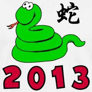 Funny Year of The Snake - Men's Premium T-Shirt
