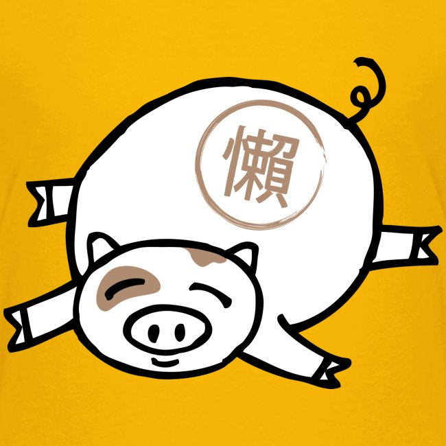 Lazy Pig! Kids' Tee