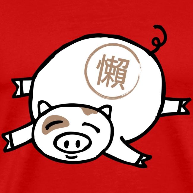 Lazy Pig! Men's Tee