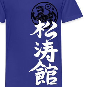 Shotokan Tiger Tee Shirt for kids youth in blue - Kids' Premium T-Shirt
