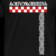 Design ~ Hercegovina Glagoljica Hrvatska Croatia