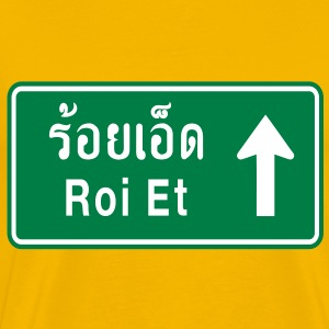 Roi Et, Thailand / Highway Road Traffic Sign - Men's Premium T-Shirt