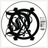 Design ~ DOX CD LOGO