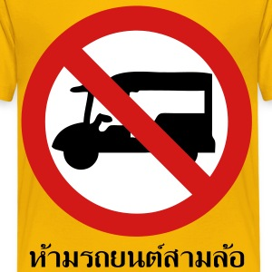 NO Tuk-Tuk Taxi Sign Kids' Shirts - Kids' Premium T-Shirt