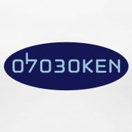 Design ~ Hoboken 07030 Blue