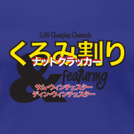 Design ~ Changing Channels Nutcracker