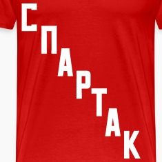 Spartak Vintage Emblem Soviet Hockey Football Club